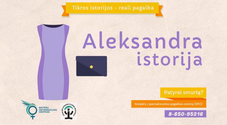 Aleksandros istorija